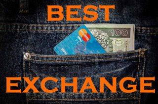 海外出張におすすめ海外プリペイドカードはどれが一番お得?【即日発行可能】